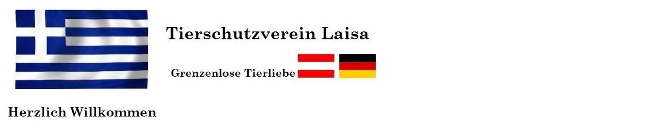 Tierschutzverein-Laisa